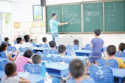 吉阳:中考平均分3年稳居三亚市四区之首