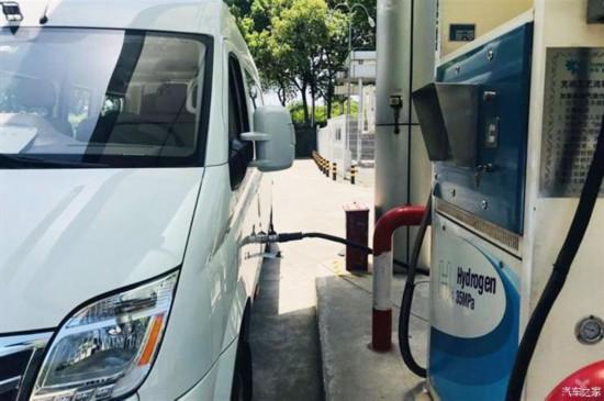 上海征求加氢站临时经营许可管理意见 拟放宽有效期限