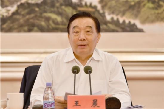 王晨:服务党和国家工作大局 在全面依法治国实践中作出新贡献