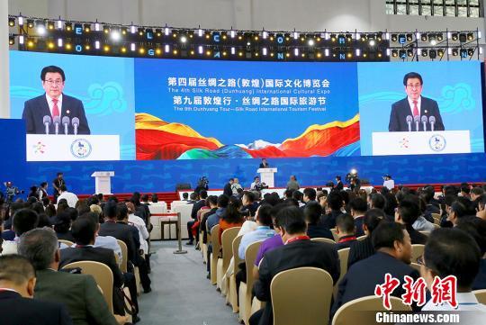 敦煌文博会移至甘南藏区开幕助推贫困地区旅游大环线