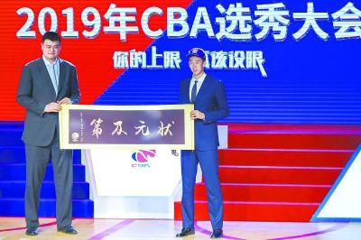"""CBA选秀16名球员被选中首钢广东等强队为何""""弃权"""""""