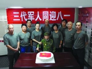 连云港百岁老兵一家三代军人同庆建军节