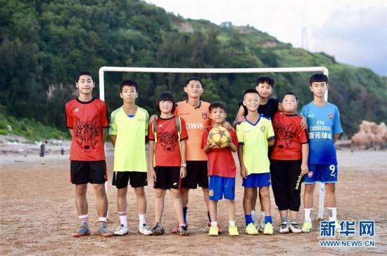 """足球与海:福建霞浦""""长风少年""""背后"""