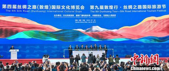 敦煌文博會移至甘南藏區開幕助推貧困地區旅游大環線