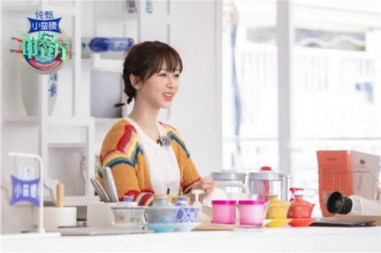 """《中餐厅3》王俊凯杨紫爆笑决战黄晓明""""被移出群聊"""""""