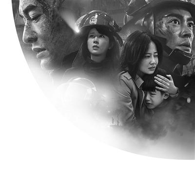 """《烈火英雄》改编自一次消防奇迹,致敬""""最美逆行者"""""""