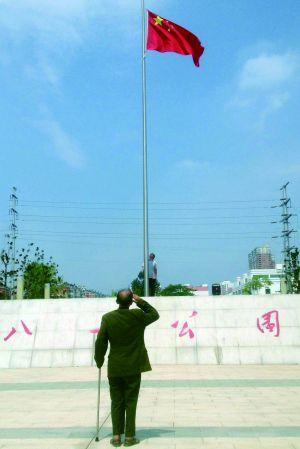 宿迁90岁老兵实现心愿:穿上军装对国旗敬个礼