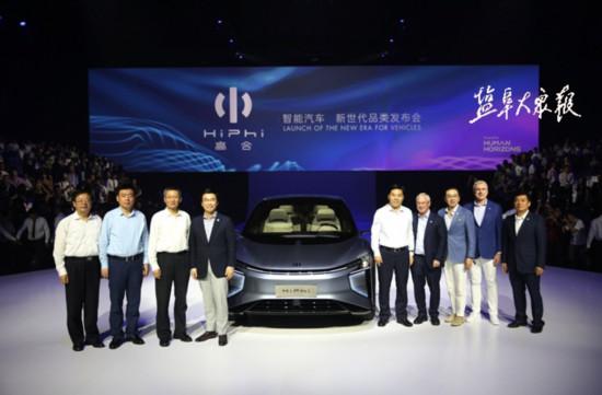 戴源出席华人运通豪华智能纯电品牌高合发布会