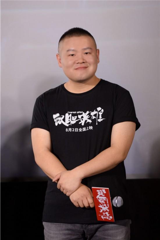 喜剧电影《鼠胆英雄》岳云鹏佟丽娅合作有新意