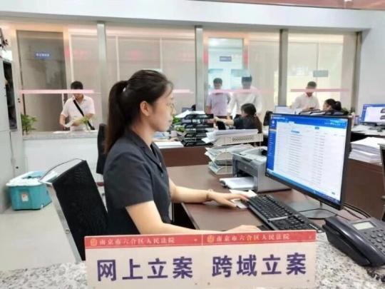 """首例长三角""""一网通办""""跨域立案:上海起诉南京立案仅用9分钟"""