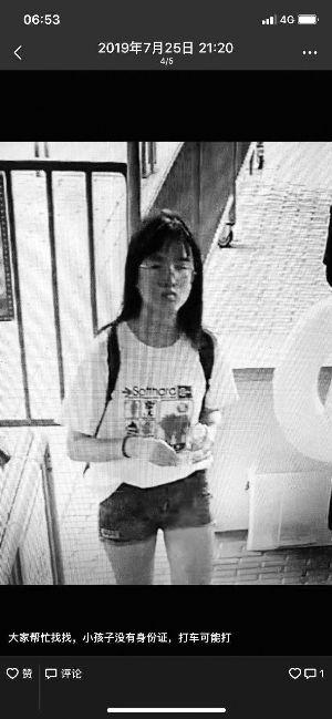 上海夫妻赴苏州寻找出走15岁女儿 在派出所呆了11天