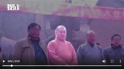 涉嫌敲诈勒索等少林寺原僧人释永旭涉黑被抓