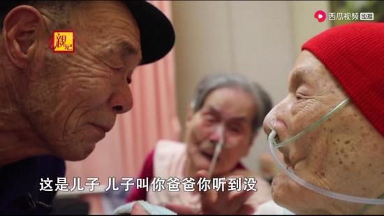 西瓜视频联合湖南电视台推出公益节目《寻亲记》