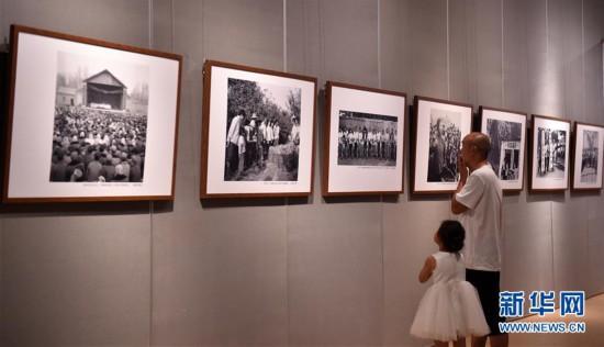 """(图文互动)(1)""""田野上的史诗——河南乡土拍摄70年""""在郑州举行"""