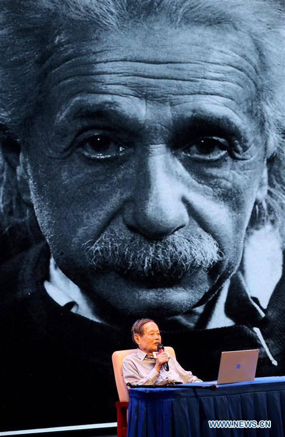 Exhibition of Albert Einstein opens to public in Shanghai