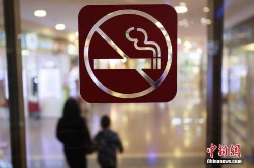 20余城出台控烟令控烟范围延伸至室外公共场所