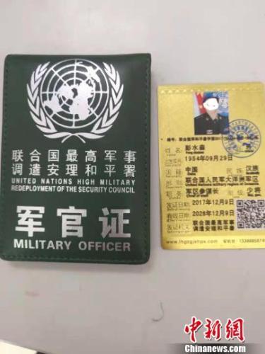 """男子冒充联合国少将坐出租车被查警方一路""""护送""""至派出所"""