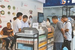 2019中国(昆明)大健康产业博览会举行