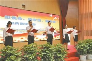 云南省政协举行经典诵读比赛