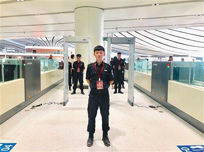 大兴国际机场举行首次夜间综合演练