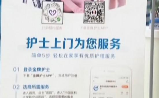 http://www.x5rc.com/jiankang/761744.html