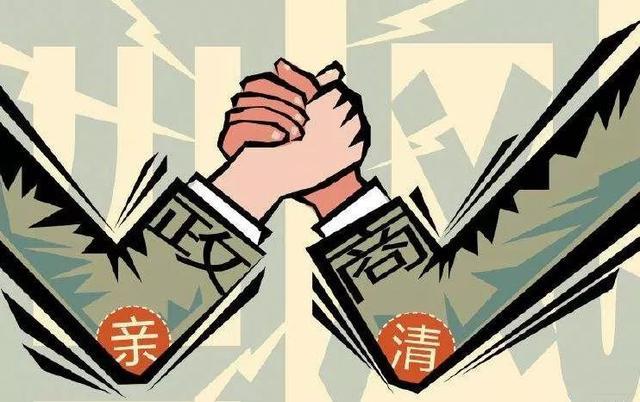 成都市政府出新规:领导干部可以参加各类商协会的各类公开商务活动