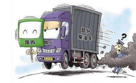 海南从明年1月1日起 尾气排放超标车上路将被处罚