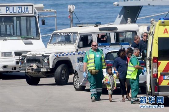 (国际)(2)40名非法移民在马耳他上岸