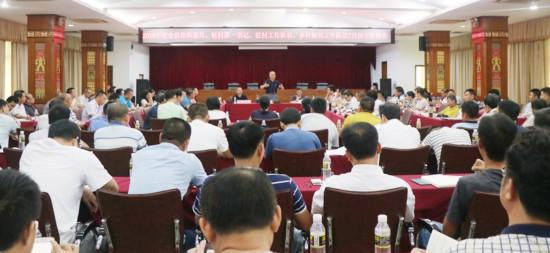 (栗太强)我县召开组织委员、驻村第一书记、乡村振兴工作队例会.jpg