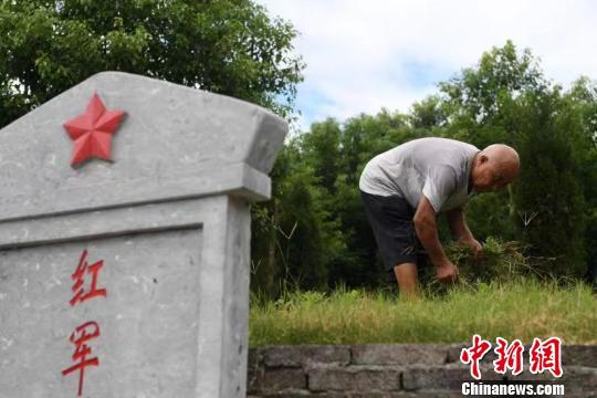 福建绍安乌山风景区