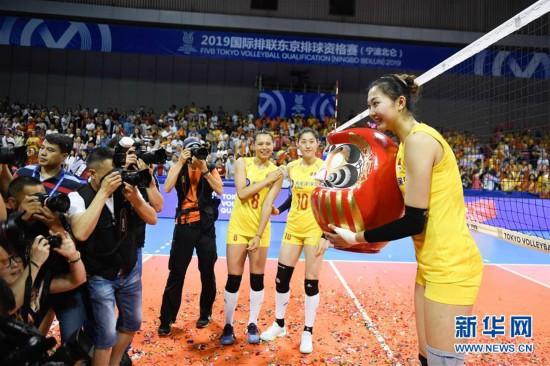 (体育)(4)排球――中国女排挺进东京奥运会