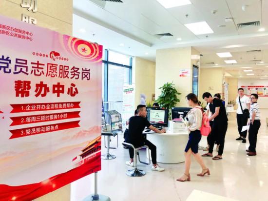 惠州上半年每天新增111家企�I