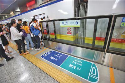 """北京:地铁2号、13号线试行""""同车不同温"""""""