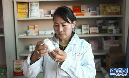 (社会)(1)嘎宗卓玛:多玛乡的健康守护天使
