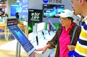 5G手机开售:上海首位5G手机用户诞生