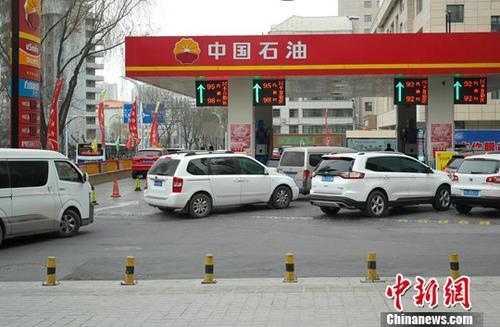 发改委:国内汽、柴油价格每吨分别降低80元和70元