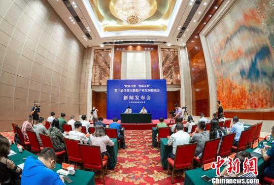 """开通5G基站、引进企业山西吕梁为大数据发展""""赋能"""""""
