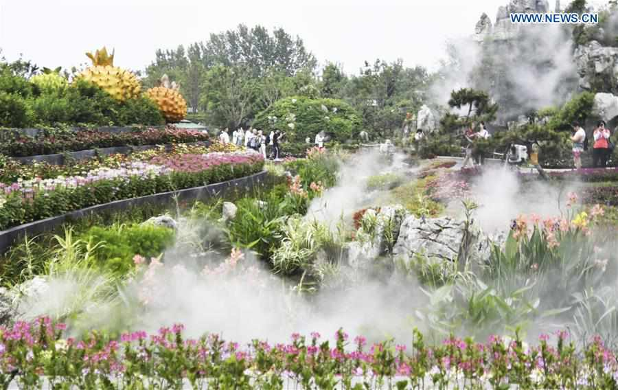 """""""Guizhou Day"""" event held at Beijing horticultural expo"""