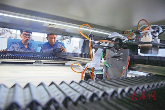 國内最大3D打印産業化基地在大慶
