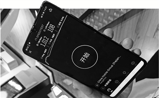 5G手机:每月100GB流量是标配
