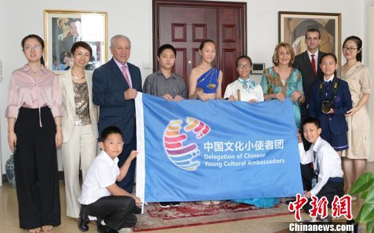 丝路新语・中外文化小使者巡礼活动在京启动