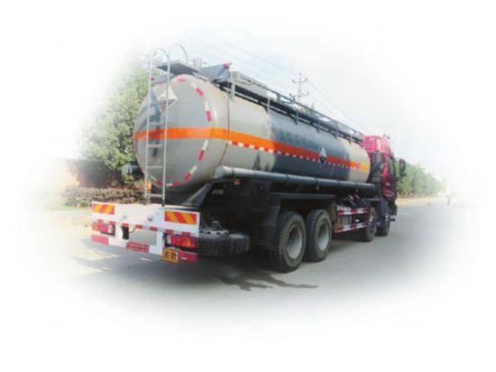 危险货物罐车治理征求意见稿发布在用罐车带病运行隐患待破解