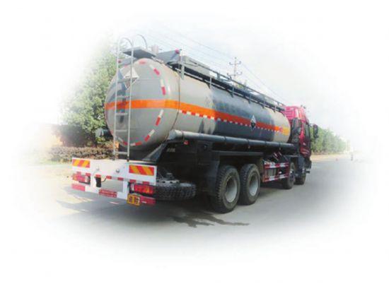 危险货物罐车治理征求意见稿发布 在用罐车带病运行隐患待破解