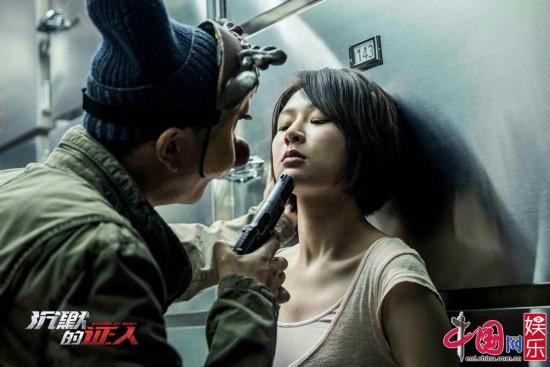 《烈火英雄》《沉默的证人》杨紫霸屏暑期档 反差演技获业内肯定