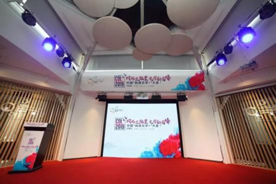 第二场IP路演 │ 张杰文:网络文学的内容创新突围之战
