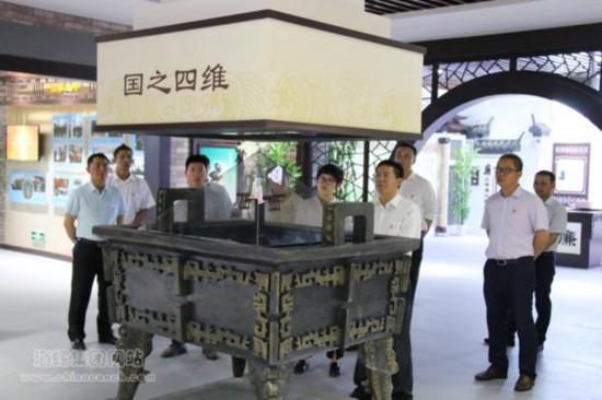 全椒海螺组织党员干部参观县党风廉政教育基地