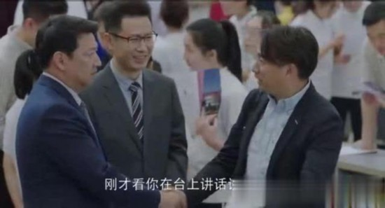 《小欢喜》几条关系线最隐蔽 老师潘帅竟然是她舅舅
