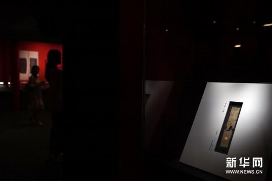 (文化)(4)湖南龙山里耶秦简文化展在国博开幕