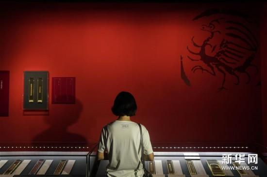 (文化)(1)湖南龙山里耶秦简文化展在国博开幕
