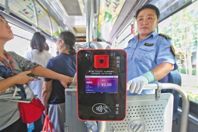 """北京市公交地铁将实现""""一码通行"""""""